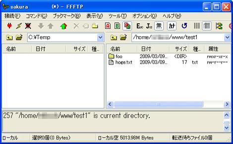 test1 ディレクトリにある hoge.txt を、同じディレクトリ配下の foo ディレクトリに移動