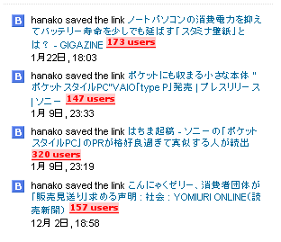 HatenaBookmarkAction