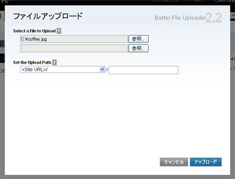 ファイルアップロードの項目を自動的に追加表示