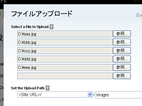 Better File Uploader プラグイン