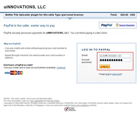 PayPal のログインページ