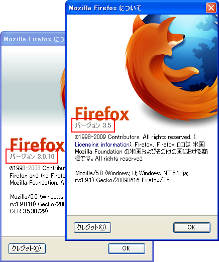 Firefox3 と Firefox3.5 の共存