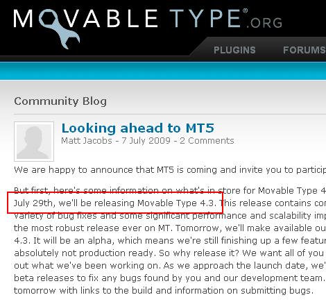 Movable Type 4.3 α版