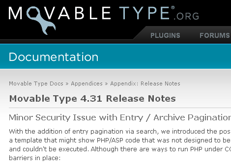 Movable Type 4.31