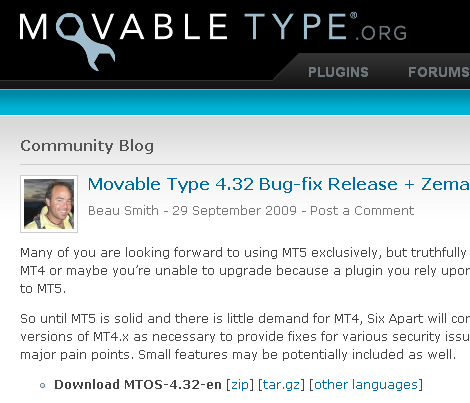 Movable Type 4.32 リリース