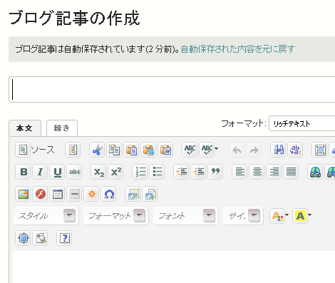 CKEditor for Movable Type 5.0