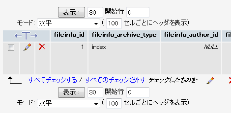 mt_fileinfoテーブル
