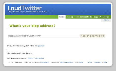 loudtwitterのページ