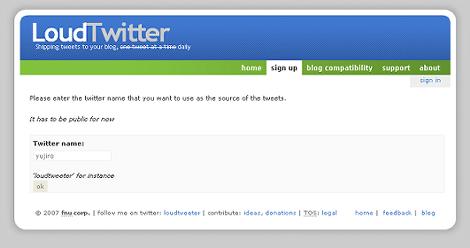 Twitterのユーザー名
