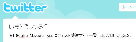 RT(変更後)