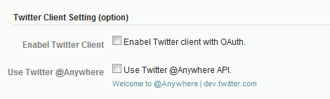 Twitter Client Setting