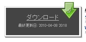 SourceForge.JPのSmillaEnlargerのページ