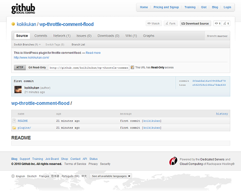 wp_throttle_comment_floodプラグインのページ