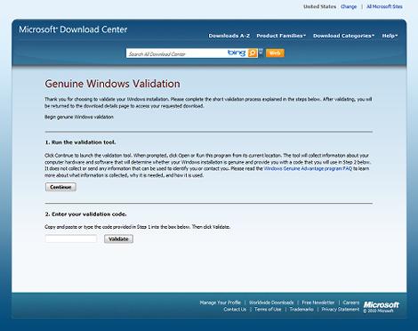 「Genuine Windows Validation」のページ