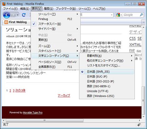 PageButeプラグインでページ分割したページ