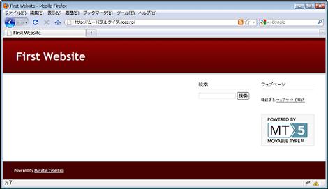 日本語ドメインでアクセス