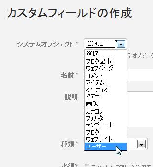 システム管理画面