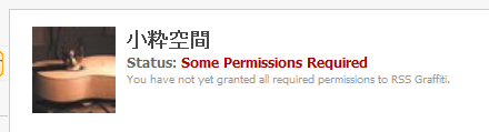 Some Permissions Required