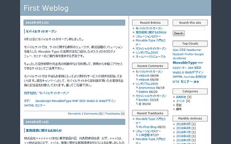 layout-three-column(3カラム・固定レイアウト)