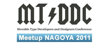 MTDDC Meetup Nagoya