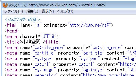 HTML5のソース