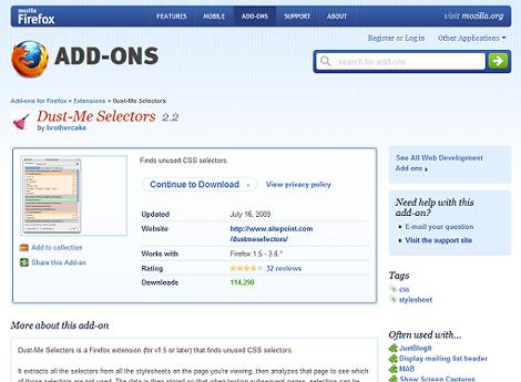 「Dust-Me Selectors」のページ