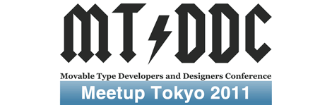 MTDDC Meetup Tokyo 2011