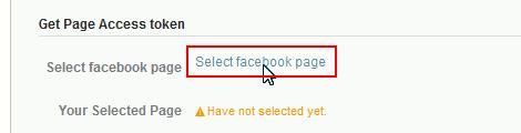 Facebookページ選択1