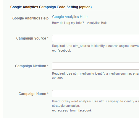 Google Analytics のリンクタグ設定機能