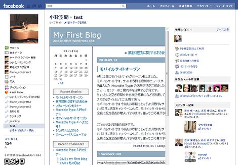 Facebookページ(Firefox)