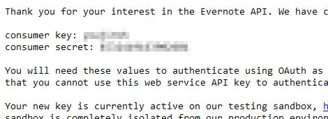 APIキー申請完了メール