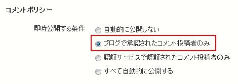 ウェブサイト更新pingサービス通知
