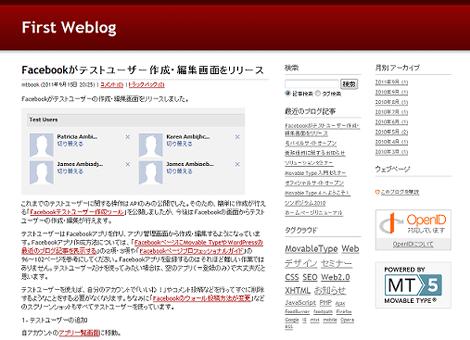 PCサイト向けのページ