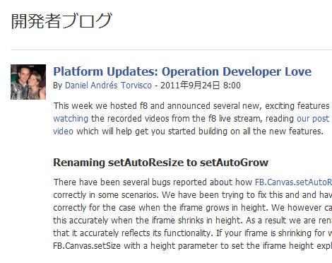 Platform Updates: Operation Developer Love