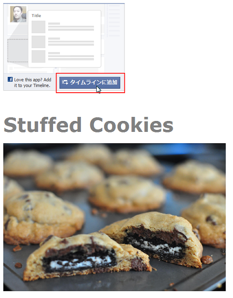 cookie.html