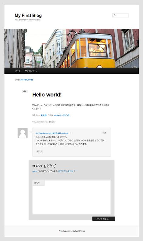 単一記事の投稿 (single.php)