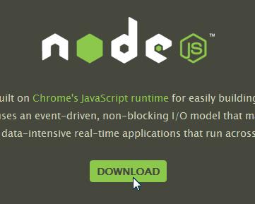 Node.js公式サイト