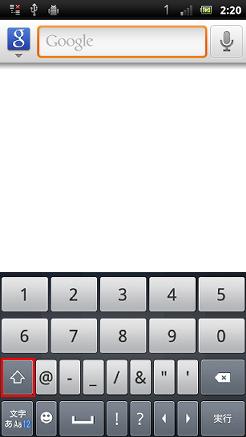 全角数字キーボードにして入力したところ