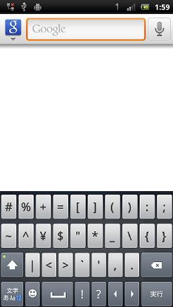 半角記号のキーボード