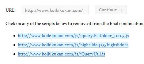 JavaScriptファイル(削除後)