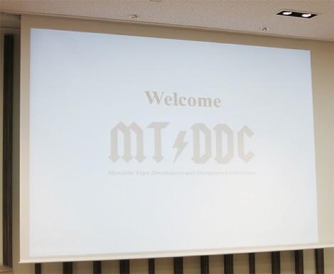 MTDDC Tokyo 2012