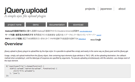 jQuery.upload