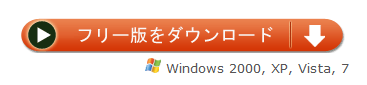 Any Video Converter(日本語)のページ