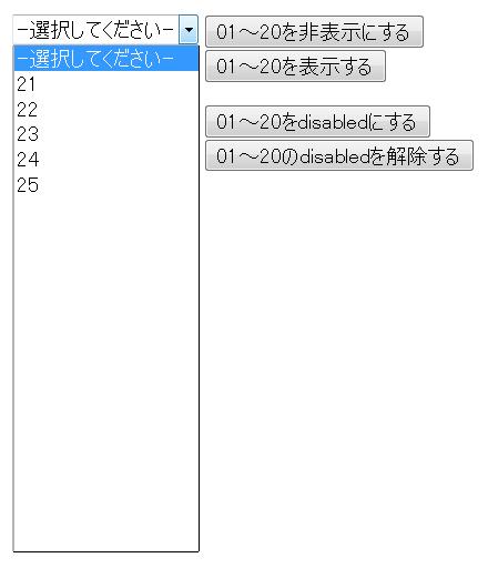 Firefoxの挙動