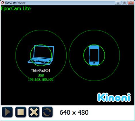 EpocCam Viewer起動