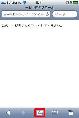 アクセスしたページ
