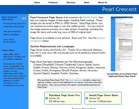 Pearl Crescent Page Saver