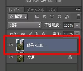 背景のコピー