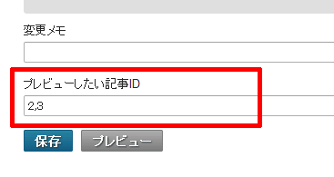 DisplayAuthorNameプラグイン