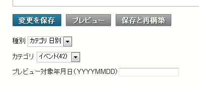 日別カテゴリアーカイブ